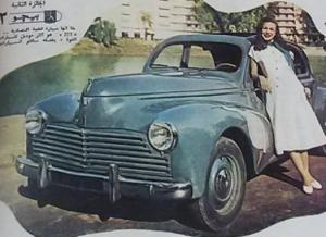 سيارة الفنانة الجميلة هند رستم