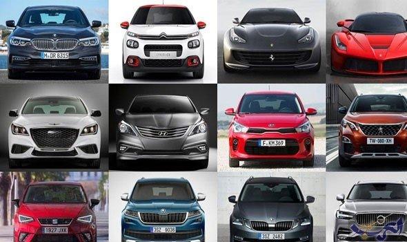 افضل انواع السيارات الاقتصادية