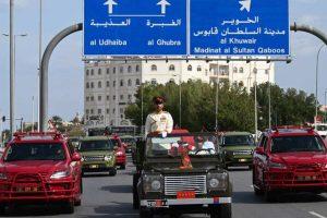 سيارة السلطان قابوس