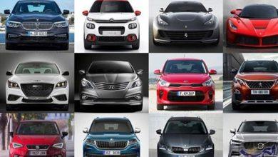 Photo of أرخص أنواع السيارات الصينية في مصر بالصور