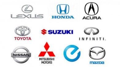 Photo of أفضل أنواع السيارات اليابانية في العالم بالصور