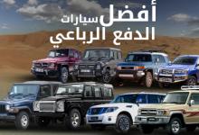 Photo of تعرف على أفضل سيارات دفع رباعي في مصر