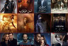 Photo of مسلسلات رمضان 2021